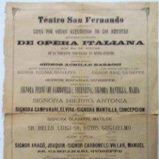 Affissi Fiera: 1884 TEATRO SAN FERNANDO DE SEVILLA OPERA ITALIANA VER LOS DETALLES. Lote 199146760
