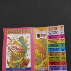 Carteles Feria: ABONO CARNAVAL DE CÁDIZ 2011 - CARPA TERRENOS ESTACION DE RENFE. Lote 202373520