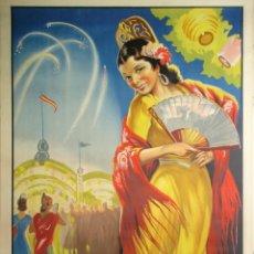 Affissi Fiera: CARTEL DE VALENCIA DE LOS AÑOS 1950 DEL ARTISTA DONAT.. Lote 203135587