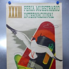 Carteles Feria: CARTEL VALENCIA, XXXIII FERIA MUESTRARIO INTERNACIONAL - AÑO 1955. Lote 204072452