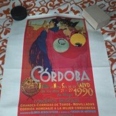 Carteles Feria: POSTER FERIA DE CÓRDOBA 1990. 58X42. Lote 204401580