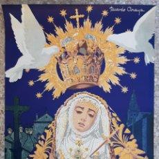 Carteles Feria: CARTEL CORDOBA 1965 CORONACION NTRA SRA DE LOS DOLORES LITOGRAFIA RICARDO ANAYA ORIGINAL C8. Lote 204505558