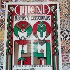 Carteles Feria: LOTE 2 CARTELES DE FIESTAS DE MOROS Y CRISTIANOS , VILLENA , AÑO 1982. Lote 204590815