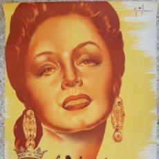 Carteles Feria: CARTEL CALATAYUD ZARAGOZA FERIAS Y FIESTAS NTRA SRA DE LA PEÑA 1948 LITOGRAFIA GUILLERMO ORIGINAL. Lote 205158955