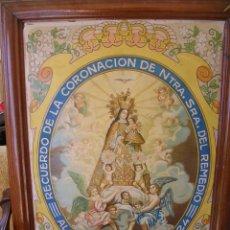 Carteles Feria: CARTEL, CORONACION DE LA VIRGEN DEL REMEDIO, ALBAID, 1924, LITOGRAFIA. Lote 205307036