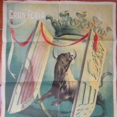 Carteles Feria: GRAN FERIA SALAMANCA SEPTIEMBRE 1948. Lote 206356802