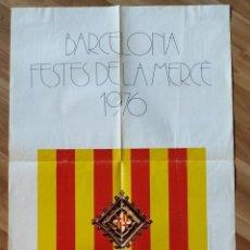 Carteles Feria: CARTEL GRAN FORMATO, BARCELONA FESTES DE LA MERCÉ, 1976.. Lote 206953273