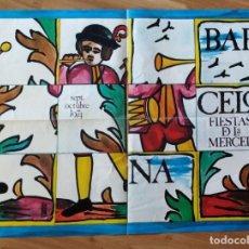 Carteles Feria: CARTEL GRAN FORMATO, BARCELONA FESTES DE LA MERCÉ, FIESTAS DE LA MERCED 1976.. Lote 206953400