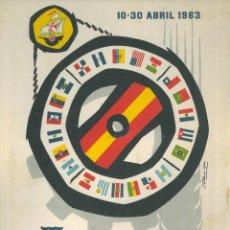 Carteles Feria: CARTEL III FERIA DE MUESTRAS IBEROAMERICANA SEVILLA 1963. 10-30 DE ABRIL.. Lote 207668303