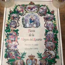 Carteles Feria: CARTEL FIESTA VIRGEN DEL ROSARIO 1991 PATRONA DE CADIZ - MEDIDA 69,5X47,5 CM. Lote 210604903