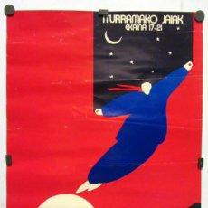 Carteles Feria: ITURRAMAKO JAIAK. CARTEL DE LAS FIESTAS DE ITURRAMA (IRUÑA-PAMPLONA), AÑOS 80.. Lote 211520550