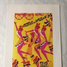 Affissi Fiera: CARTEL DE CARNAVAL DE TENERIFE - AÑO 1971. EN PERFECTO ESTADO. 29X40. Lote 214052737