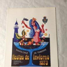 Affissi Fiera: CARTEL DE CARNAVAL DE TENERIFE - AÑO 1973. EN PERFECTO ESTADO. 29X40. Lote 214052822