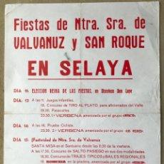 Carteles Feria: CARTEL FIESTAS VIRGEN DE VALVANUZ Y SAN ROQUE - SELAYA - CANTABRIA - AÑOS 80 - DISCOTECA DON LOPE. Lote 214378067