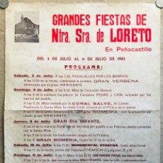 Affiches Foire: CARTEL GRANDES FIESTAS NTRA. SRA. DE LORETO - PEÑACASTILLO - SANTANDER - AÑO 1982 - MÚSICA CANTABRIA. Lote 215014937