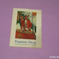 Carteles Feria: ANTIGUO PROGRAMA OFICIAL DE GRAN FERIA DE VALENCIA DE JULIO DEL AÑO 1944. Lote 216895756