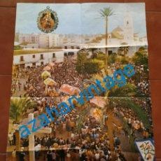 Carteles Feria: DOS HERMANAS, 1971, CARTEL DE LA ROMERIA DE VALME, 100X70 CMS. Lote 217062221