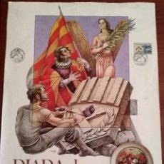 Carteles Feria: LAMINA DIADA DE SANT JORDI CON SELLO ESTATUT 8 PTAS. Y MATASELLADO DEL DIA 23-06-1980. Lote 218138913