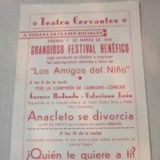 Carteles Feria: CARTEL TEATRO CERVANTES. Lote 219080875