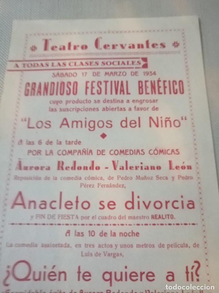 Carteles Feria: Cartel teatro Cervantes - Foto 2 - 219080875