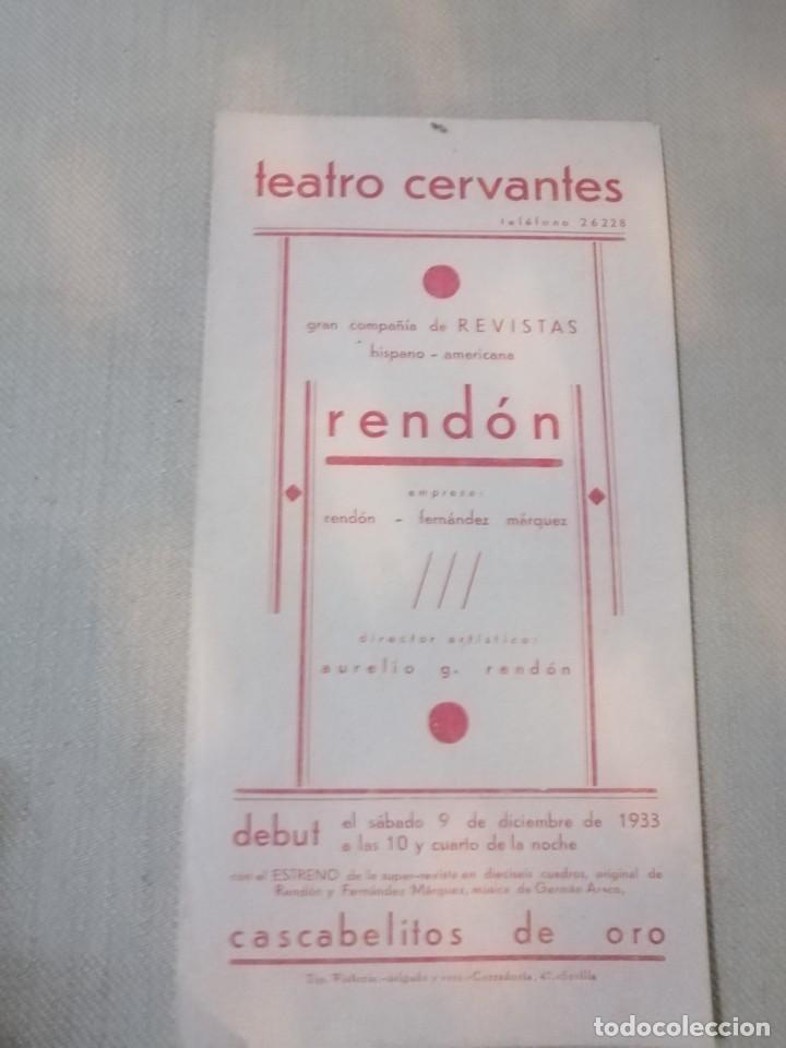 Carteles Feria: Cartel teatro Cervantes - Foto 4 - 219080875