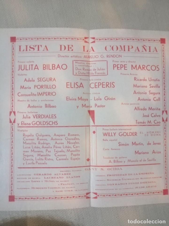 Carteles Feria: Cartel teatro Cervantes - Foto 5 - 219080875