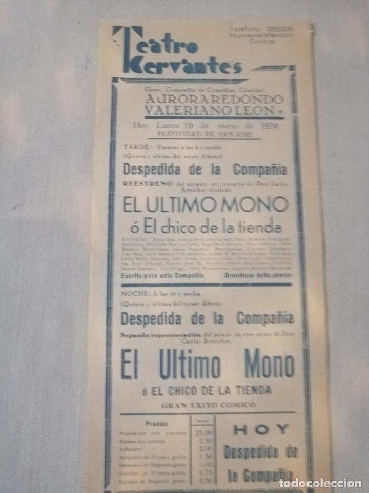Carteles Feria: Cartel teatro Cervantes - Foto 2 - 219081220