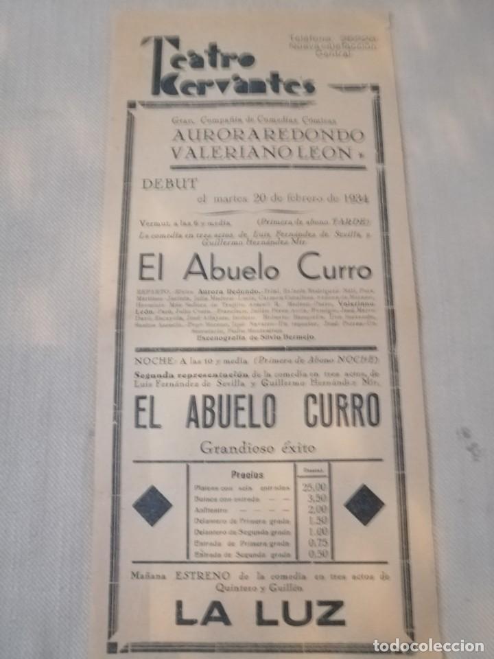 Carteles Feria: Cartel teatro Cervantes - Foto 2 - 219081647