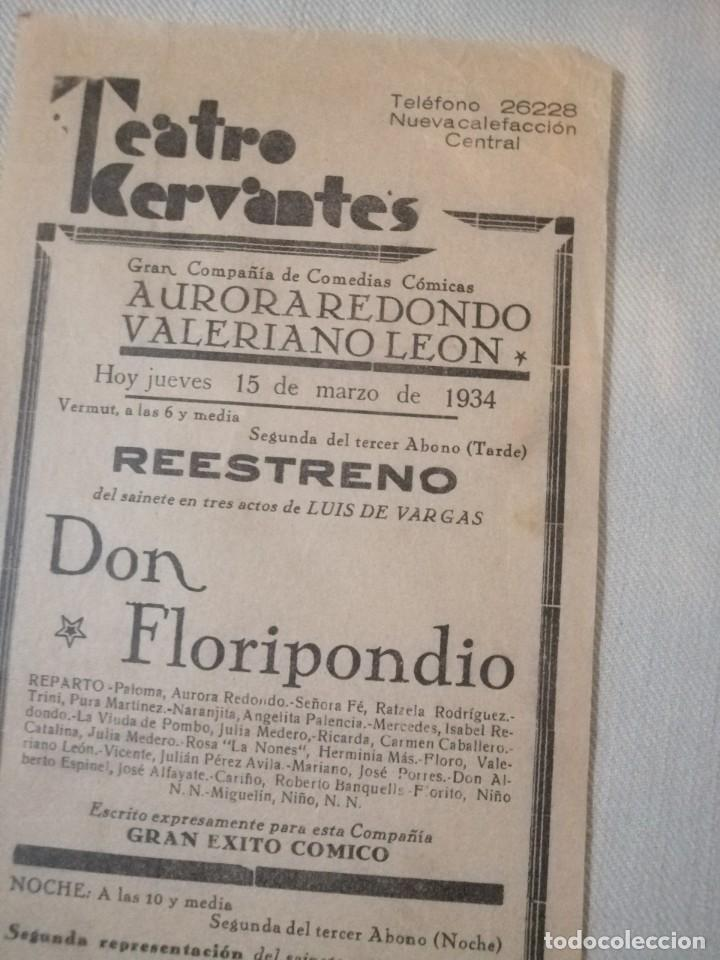 Carteles Feria: Cartel teatro Cervantes - Foto 2 - 219081730