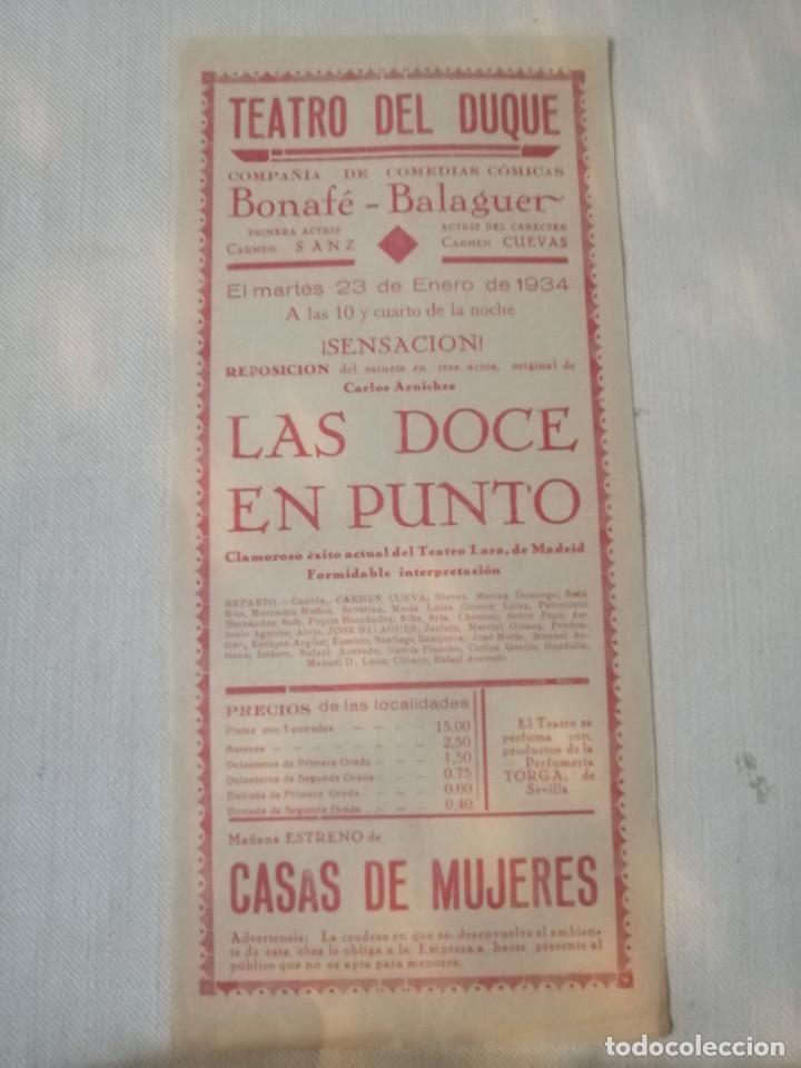CARTEL TEATRO RCERVANTES (Coleccionismo - Carteles Gran Formato - Carteles Ferias, Fiestas y Festejos)