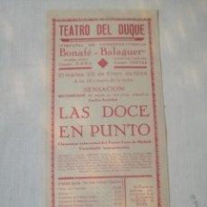 Carteles Feria: CARTEL TEATRO RCERVANTES. Lote 219081936