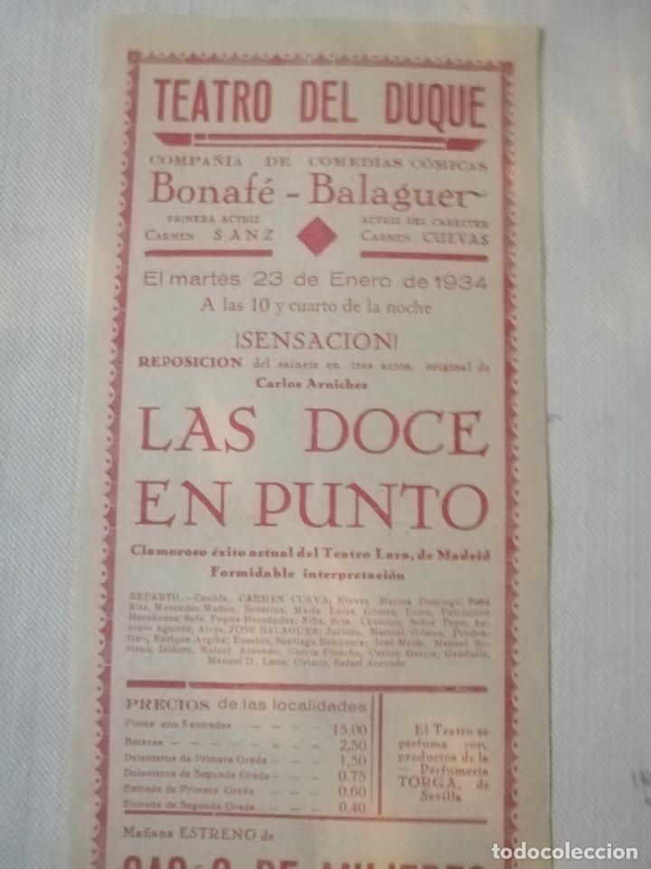 Carteles Feria: Cartel teatro rCervantes - Foto 2 - 219081936