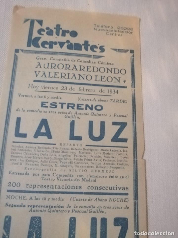 Carteles Feria: Cartel teatro Cervantes - Foto 2 - 219082086