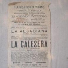 Carteles Feria: CARTEL YEATRO LA CALESERA. Lote 219082263