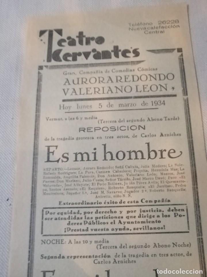 Carteles Feria: Cartel teatro cervantes - Foto 2 - 219123428
