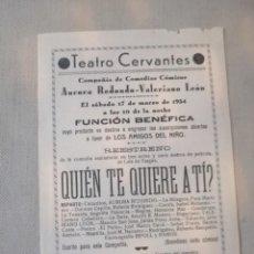Carteles Feria: CARTEL TEATRO CERVANTES. Lote 219123477