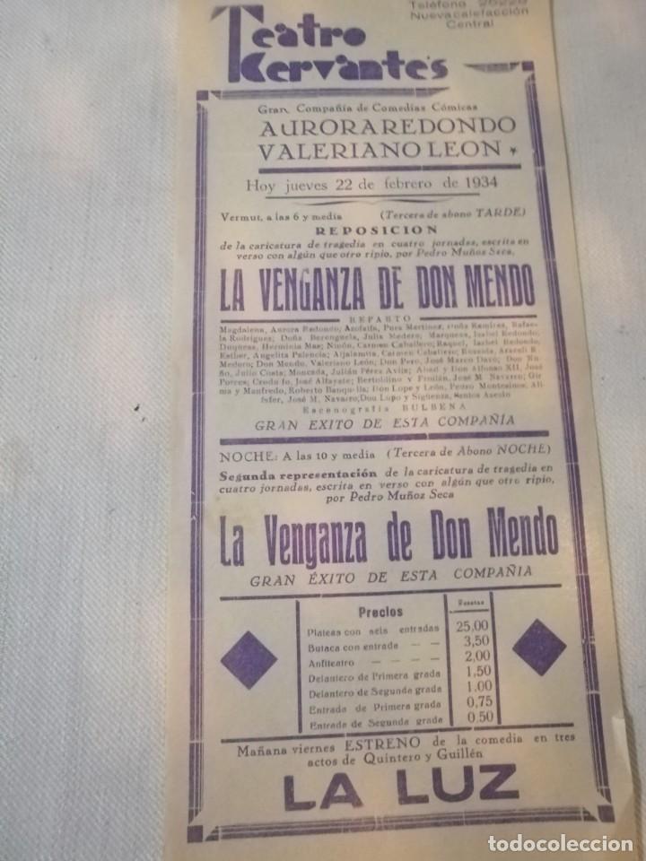 CARTEL TEATRO CERVANTES (Coleccionismo - Carteles Gran Formato - Carteles Ferias, Fiestas y Festejos)