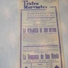 Carteles Feria: CARTEL TEATRO CERVANTES. Lote 219123601