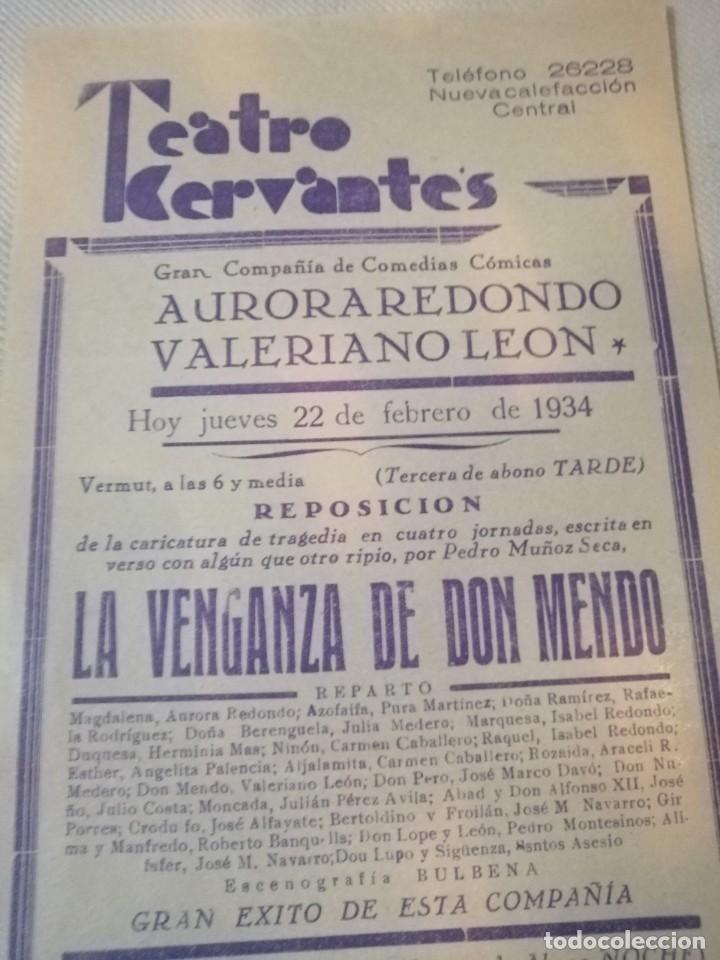 Carteles Feria: Cartel teatro cervantes - Foto 2 - 219123601