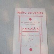 Carteles Feria: CARTEL TEATRO. Lote 219128968