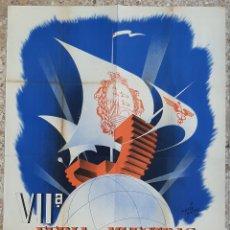 Carteles Feria: CARTEL VII FERIA DE MUESTRAS DE BILBAO 1943 RIBERA CHACON ORIGINAL. Lote 222553760