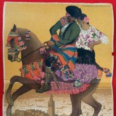 Carteles Feria: CARTEL SEVILLA FERIA DE ABRIL 1934 HOHENLEITER MIDE 27 X 40 CMS ORIGINAL A. Lote 222554940