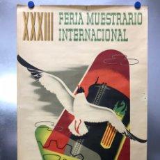 Carteles Feria: CARTEL VALENCIA, XXXIII FERIA MUESTRARIO INTERNACIONAL - AÑO 1955. Lote 222570910