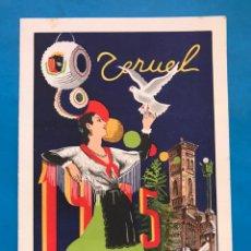 Carteles Feria: TERUEL - FERIA Y FIESTAS DE SAN FERNANDO - LITOGRAFIA - AÑO 1945. Lote 222632020