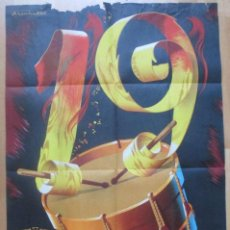 Carteles Feria: CARTEL FIESTAS FALLAS DE SAN JOSE VALENCIA 1956 S. CARRILERO ABAD ORIGINAL CF89. Lote 225272686