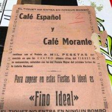Carteles Feria: CAFE ESPAÑOL Y CAFE MORANTE (HIMNO DE LAS FIESTAS TIPICAS GADITANAS). Lote 226925315