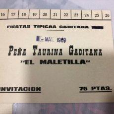 """Carteles Feria: INVITACION DE LA PEÑA TAURINA GADITANA """"EL MALETILLA"""" A LAS FIESTAS TIPICAS GADITANAS. Lote 227919220"""