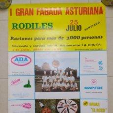 Carteles Feria: CARTEL AÑOS 70, FIESTAS RODILES, VILLAVICIOSA.. Lote 232226785