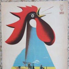 Carteles Feria: CARTEL FERIA INTERNACIONAL DEL CAMPO MADRID 1953 DNS GALLO LITOGRAFIA ORIGINAL PL. Lote 234643860
