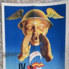 Carteles Feria: CARTEL IV FERIA DE MUESTRAS ZARAGOZA 1944 ESTEBAN LITOGRAFIA ORIGINAL PL. Lote 234644785